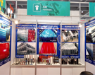 O 120th Canton Fair 15 19-outubro