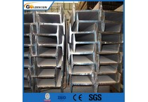 China good supplier IPE100 price ,Q235 for construction material from manufacturer