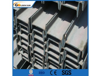 China good supplier IPE80 price IPE,UPE,HEA,HEB carbon steel h beam for construction