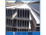 Chines good supplier Construction material Q345 200*200*8*12 iron steel H Beams in Qatar