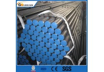 High Quality MS Seamless Pipe