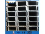manufacture supply U section steel profile
