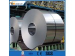 SPCC Cold Rolled Steel Strip/ Coils